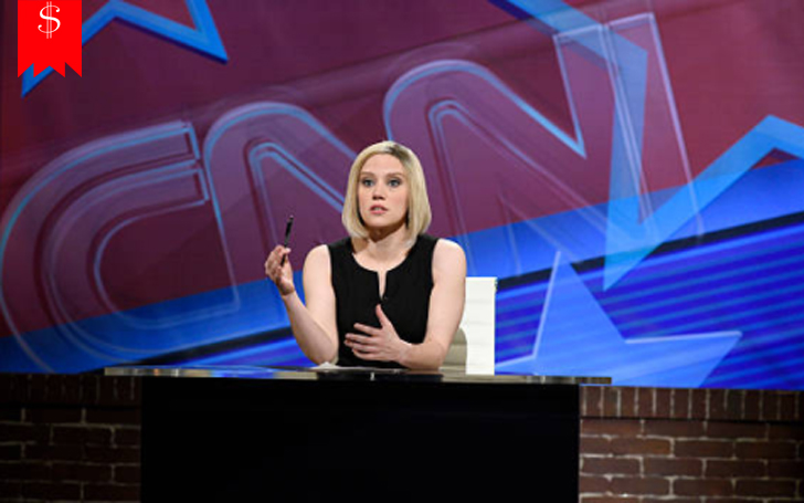 Actress Kate McKinnon's Net Worth Has Not Increased For Years: A Look At Her Professional Life