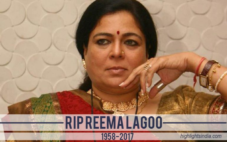 Indian Actor Reema Lagoo Passed away due to Cardiac Arrest