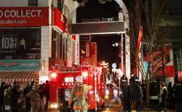 Japan Accident: Car Hits Pedestrians on Tokyo Road, 8 People Injured
