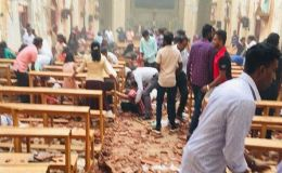 Sri Lanka Blast Updates; Death Toll rises to 290
